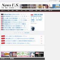 News US
