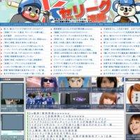 セリーグ速報@なんJまとめブログ