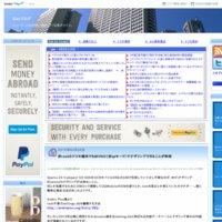 SIerブログ